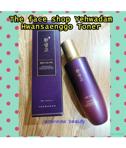 (ป้ายไทย/โทนเนอร์) The Face shop Yehwadam Hwansaenggo Ultimate Toner 160 ml
