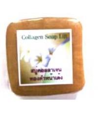 สบู่คอลลาเจนทองคำหน้าเด้ง 80 g.=150(6ก้อน840)(12ก้อน1560)ผลิตภัณฑ์ในเครือปริ้นเซส