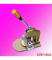 เครื่องทำเข็มกลัด