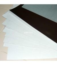 แผ่นแม่เหล็ก (Magnet sheet)