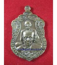 เหรียญเสมาพุฒซ้อน รุ่นแรก เนื้อนวะโลหะ รุ่นบูชาครู(กฐิน53) หลวงพ่อสิน วัดระหารใหญ่ จ.ระยอง..