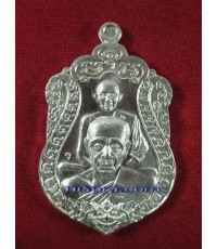 เหรียญเสมาพุฒซ้อน รุ่นแรก เนื้อเงิน รุ่นบูชาครู(กฐิน53) หลวงพ่อสิน วัดระหารใหญ่ จ.ระยอง..