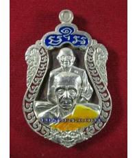 เหรียญเสมาพุฒซ้อน รุ่นแรก เนื้อนวะหน้าเงินลงยา รุ่นบูชาครู(กฐิน53) หลวงพ่อสิน วัดระหารใหญ่ จ.ระยอง..