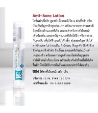 Anti - Acne Lotion pecare