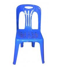 เก้าอี้พิงหลังทอง สีน้ำเงิน