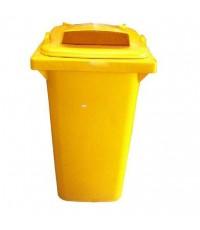 ถังขยะ 240 Lt ฝามีช่อง สีเหลือง M