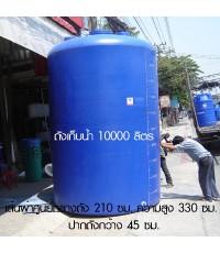 ถังเก็บน้ำ T-10000 Lt CC