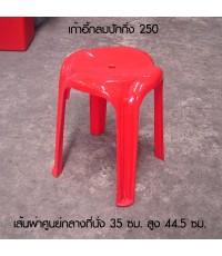 เก้าอี้ปักกิ่ง FT-250 สีแดง A