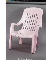 เก้าอี้สบาย FT-234 สีชมพูหิน A
