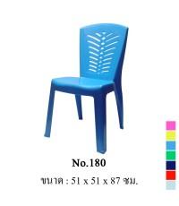 เก้าอี้พิงจักพรรดิ์ No.180 สีชมพู