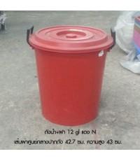 ถังน้ำ+ฝา 12 gl สีแดง N