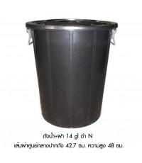 ถังน้ำ+ฝา 14 gl สีดำ N