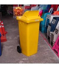 ถังขยะ 120 Lt ฝาเทอร์โบ สีเหลือง M