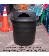 ถังขยะ+ฝามีช่อง B-100-02 สีดำ