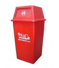 ถังขยะ TC-50NS มีลิ้น สีแดง