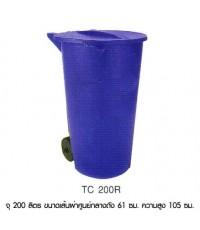 ถังขยะ TC-200R ฝาเรียบ สีน้ำเงิน