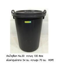 ถังน้ำหูล็อค 100 ลิตร (สีดำ)