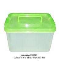 กล่องหูล็อค PN.3025 ฝาสีเขียว