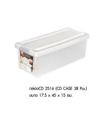 กล่อง CD 2516