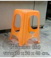 เก้าอี้สีส้ม