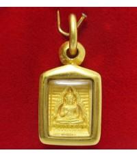 พระของขวัญ วัดปากน้ำ รุ่นซื้อที่ดินถวายวัด ปี2534 เนื้อทองคำ เลี่ยมทอง นน. 7.52 g