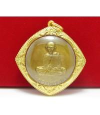 เหรียญ หลวงพ่อแดง วัดแหลมสอ ปี2513 กะไหล่ทอง เลี่ยมทอง90 นน. 23.18 g
