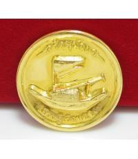 เหรียญ เศรษฐีเรือทอง วัดพุน้อย 13 ม.ค. 2554 เนื้อทองคำ นน. 21.74 g