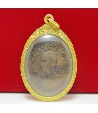 เหรียญ หลวงพ่อเสือ หลังพระครูโฆสิตธรรมสาคร(หลวงปู่ขำ) วัดสหกรณ์ สมุทรสาคร ปี37 เลี่ยมทอง นน. 19.86 g