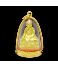 ไต้ฮงโจวซือกง 80 ปี ญสส. ปี 2533 กะไหล่ทอง เลี่ยมทอง90 นน. 10.31 g