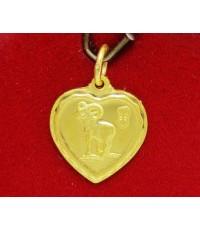 จี้ หัวใจ นักษัตร ปีแม (แพะ) ทอง96.5 งานสวย น่าสะสม นน. 1.90 g