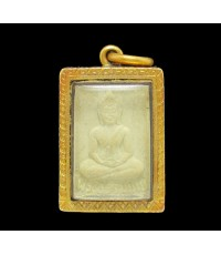 พระผงของขวัญ วัดปากน้ำ ธรรมกาย 100 ปี เลี่ยมทอง90 นน. 7.66 g