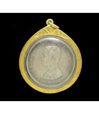 เหรียญ บาทหนึ่ง รัชกาลที่ 5 หลังตราแผ่นดิน กรุงสยาม เลี่ยมทอง90 นน. 23.57 g