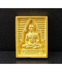 เหรียญ หลวงพ่อสด วัดปากน้ำ ภาษีเจริญ ปี 2534 เนื้อทองคำ สวยน่าสะสม นน. 17.15 g