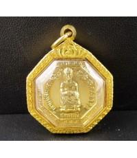 เหรียญ เจ้าแม่ลิ้มกอเหนี่ยว จ.ปัตตานี กะไหล่ทอง ปี 2539 เลี่ยมทอง นน. 13.02 g