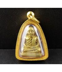 พระหลวงพ่อเงิน บางคลาน เนื้อทองเหลืองหล่อโบราณ เลี่ยมทองเก่า นน. 9.65 g