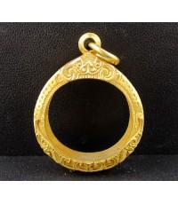 ตลับพระ เหรียญกลม แกะลายไทย ยกซุ้ม ทอง90 สวยน่าสะสม นน. 12.06 g