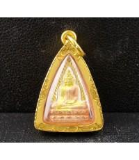 เหรียญ หลวงพ่อโต วัดหลักสี่ เนื้อเงิน 3 กษัตริย์ เลี่ยมทอง นน. 3.88 g