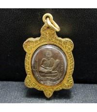 เหรียญพญาเต่า หลวงพ่อสงฆ์ วัดเจ้าฟ้าศาลาลอย ออกวัดประดู่ เนื้อทองแดง ปี2543 เลี่ยมทองเก่า นน.11.38g