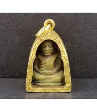 พระหลวงพ่อเงิน บางคลาน เนื้อทองเหลืองหล่อโบราณ เลี่ยมทองเก่า ปิดหลัง นน. 23.60 g