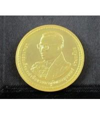 รหัสสินค้า 042707 เหรียญทองคำ99.99 รัชกาลที่๙ ๘๐พรรษา ๕ธันวาคม ๒๕๕๐ เหรียญราคา๑๖๐๐๐ บาท นน.15.04g
