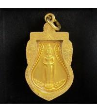 เหรียญ หลวงพ่อบ้านแหลม วัดเพชรสมุทร ลาภผลพูนทวี เนื้อทองคำ เลี่ยมทองเก่า นน. 12.83 g