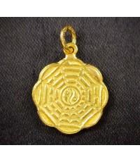 จี้ หยินหยาง ยันต์ 8 ทิศ ทอง96.5 ความหมายดี น่าเก็บสะสม นน. 1.91 g