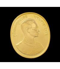 เหรียญ ในหลวง ร.9 พุทธปัญจภาคี (พระนิรันตราย) พิธีกาญจนาภิเษก พิมพ์ใหญ่ เนื้อทองคำ 2539 นน. 15.00 g