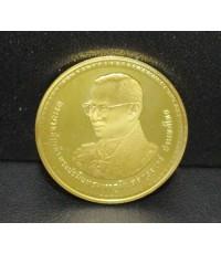เหรียญทองคำ ในหลวง รัชกาลที่ 9 เฉลิมพระชนมพรรษา 80 พรรษา ปี 2550 หลังเหรียญ 16000 บาท นน. 15.10 g