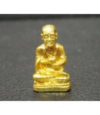 พระสมเด็จพุฒาจารย์โต รุ่นรวยเงินล้าน หลวงพ่อเปินปลุกเสก เนื้อทองคำ ปี 2540 สวยเก็บสะสม นน. 1.30 g