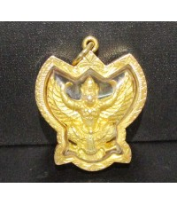 พญาครุฑ หลวงพ่อเส็ง วัดบางนา จ.ปทุมธานี ปี 2522 กะไหล่ทอง เลี่ยมทองเก่า นน. 17.36 g