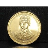 เหรียญทองคำ ในหลวง รัชกาลที่9 50 ปี กาญจนาภิเษก 9 มิถุนายน 2539 เหรียญ 3000บาท สวยน่าสะสม นน. 7.47 g