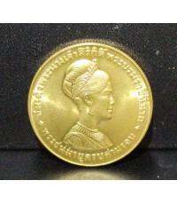 เหรียญทองคำ สมเด็จพระนางเจ้าสิริกิติ์ พระชนมายุครบ 3 รอบ 12 ส.ค. 2511 หลังเหรียญ 600 บาท นน. 15.12 g