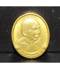 เหรียญทองคำ สมเด็จพระญาณสังวร ครบ 75 พรรษา 3 ตุลาคม 2531 วัดบวรฯ สวยน่าสะสม นน. 15.12 g