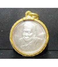 เหรียญ สมเด็จพระญาณสังวร สมเด็จพระสังฆราช วัดบวรฯ เนื้อเงิน ปี 2536 ตลับทอง ยกซุ้ม นน. 31.29 g